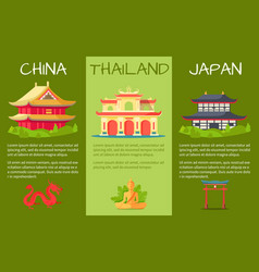 asian countries touristic banners set vector image