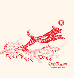 Chinese new year with dog in frame and floral vector