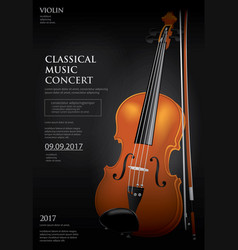 The classical music concept violin vector