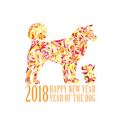 Yellow dog for the chinese new year 2018 vector