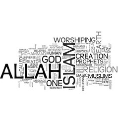 Islam basic beliefs and concepts text background vector