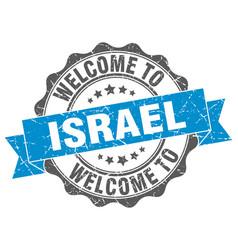 Israel round ribbon seal vector