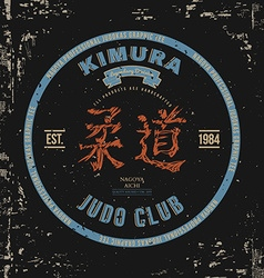 Judo club t-shirt print design vector