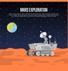 Mars exploration poster with research rover vector