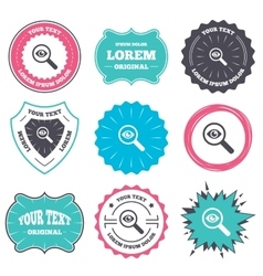 Investigate icon magnifying glass with eye vector