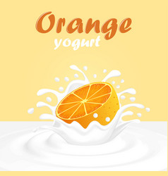 A splash of fruit orange yogurt vector