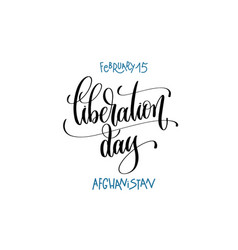 February 15 - liberation day - afghanistan hand vector