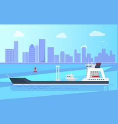 spacious empty cargo ship on calm water surface vector image