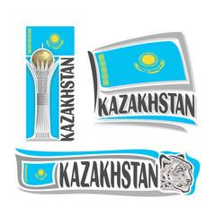 logo for kazakhstan vector image