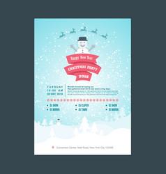 Snowy blue christmas party invitation postcard vector