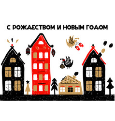 christmas cyrillic typography poster merry vector image