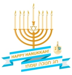 Happy hanukkah design vector