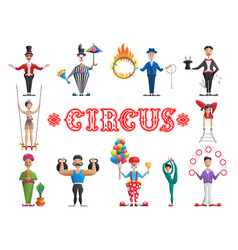 set circus performers vector image vector image