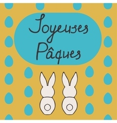French easter greeting card vector