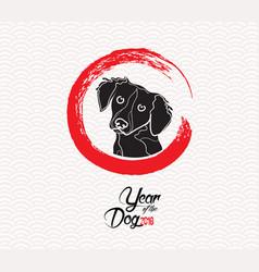 chinese zodiac dog 2018 year of the dog vector image
