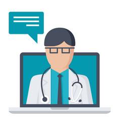 online medical consultation vector image
