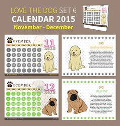 LOVE THE DOG CALENDAR 2015 SET 6 vector image