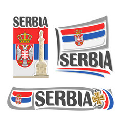 logo for serbia vector image