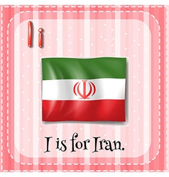 A letter i for iran vector