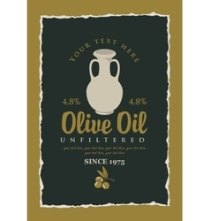Label for olive oil with a clay jug vector