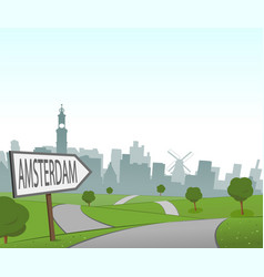 Road to amsterdam vector