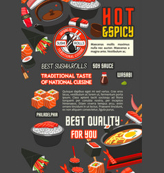 japanese restaurant menu banner of seafood dishes vector image vector image