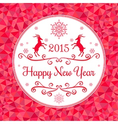 New year goats vector