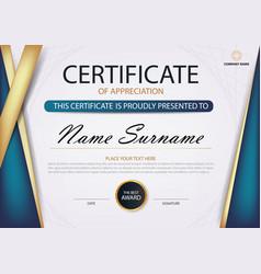 Blue gold elegance horizontal certificate vector