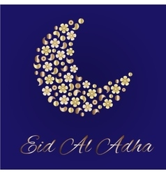 greeting card for Eid Al Adha vector image