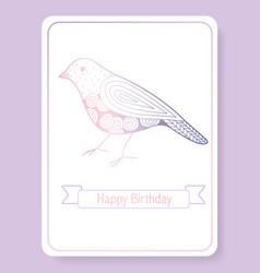pattern for happy birthday invitation vector image