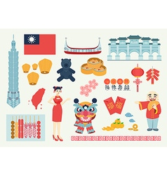Taiwan design elements vector