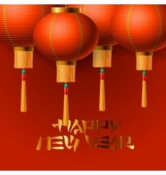 Chinese New Year elements Chinese lanterns vector image vector image