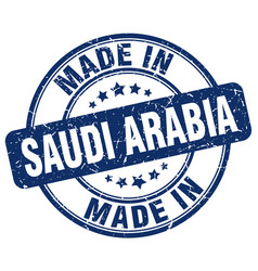 Made in saudi arabia blue grunge round stamp vector