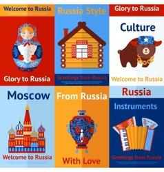 Russia travel retro poster vector