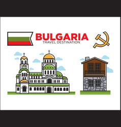 traditional bulgarian architecture vector image vector image