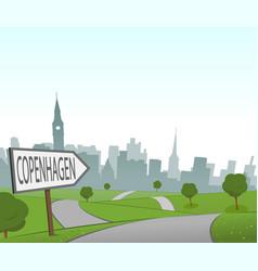 road to copenhagen vector image vector image