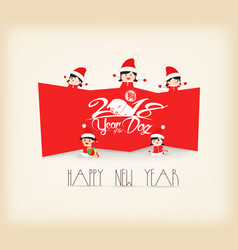 colorful happy new year 2018 kids background year vector image vector image