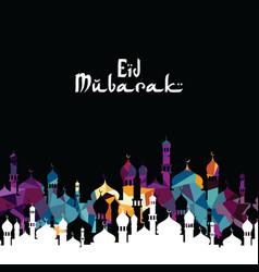 eid mubarak greeting muslim islamic celebration vector image vector image