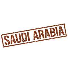 Saudi arabia brown square stamp vector