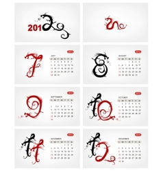 calendar 2012 july Dragons vector image