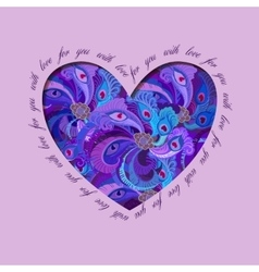 Violet painted peacock feathers heart design love vector