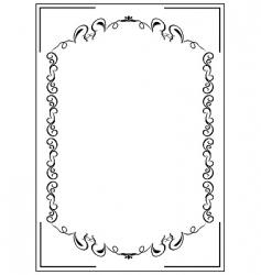 filigree border vector image