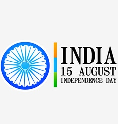 indian independence day vector image vector image