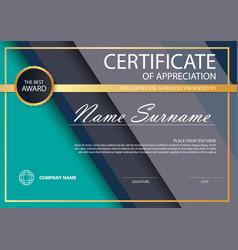 green elegance horizontal certificate template vector image