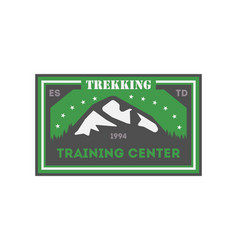 trekking training centre vintage isolated badge vector image vector image