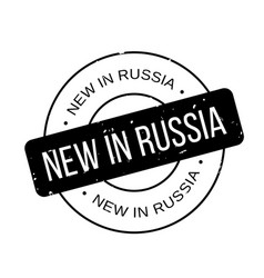 new in russia rubber stamp vector image