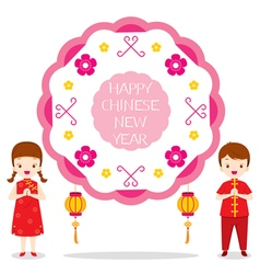 Happy chinese new year circle frame with children vector
