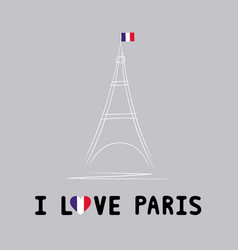 I love paris card2 vector