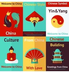 China mini posters vector image vector image