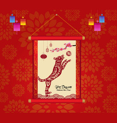 Dog chinese new year red background with flower vector